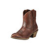 Ariat Darlin Short Boots - Distressed Brown